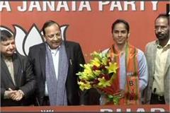 today star badminton player saina nehwal can join bjp