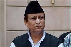 fir against azam khan on amar singh complaint