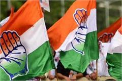 congress manifesto committee postponed now tomorrow meeting