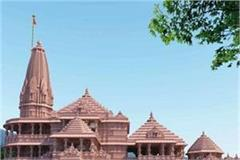 construction of grand ram temple now foundation work