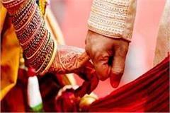 girl marriage age is 18 years instead of 21 kandela khap