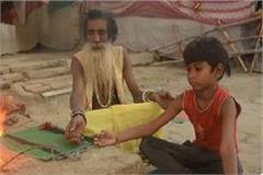 example hatha yogi has woven the world of relationships
