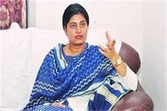 anupriya patel said on womens day  why do we draw lakshman rekha