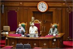 budget session uproar in up assembly sloganeering as soon as