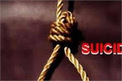due to unemployment the youth was hanged