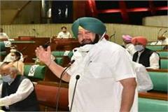 punjab assembly session on agriculture ordinance