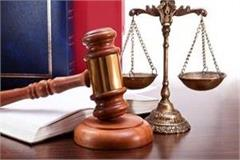 court sentenced to life imprisonment for 5 days for killing niece s uncle