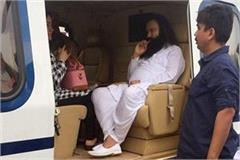 ram rahim to be punished in ranjit singh murder case claims anshul chhatrapati