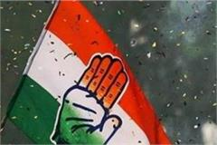 congress flag removed from ashok tanwar s kothi
