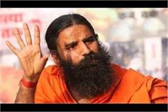 former congress minister took back the case filed against ramdev