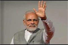 pm modi will launch campaign campaign in varanasi tomorrow