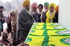 95 year old mother gave final farewell to farmer son