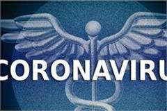 another corona virus patient found in jalandhar