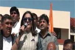 congress leader kiran chaudhary launches haryana save bjp bhagao journey