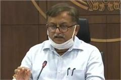 yogi government on war footing for oxygen supply in up control room built