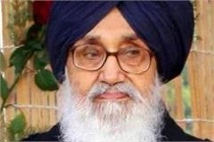 parkash singh badal birthday