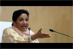 congress is real guilty of the plight of migrant workers mayawati