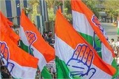 congress announces candidates for 3 seats in mp