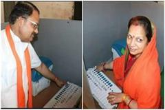 voting photo viral of bjp candidate