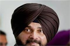 punjab cabinet minister against navjot singh sidhu