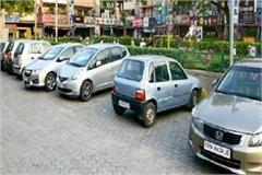 marriage palace hotel owners and bank managers will have to arrange parking