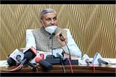 along with the farmers the agriculture minister of haryana also put his demand