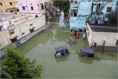 the rain of disaster took 44 lives one more day will continue