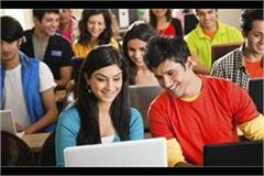up results of joint entrance exam bed 2020 will be declared on 5 september