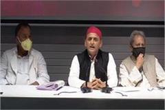 sp will completely oppose the conversion law akhilesh yadav