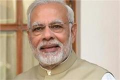 pm modi wrote a letter in blood and congratulated the birthday