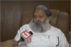 health minister anil vij made a big announcement