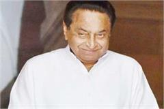 before the dgp appointment cm kamal nath interviewed for 3 ips
