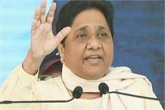 mayawati bids alliance with bjp congress is making allegations to hide weakness