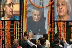 atal asthi kalash yatra become controversial in mp