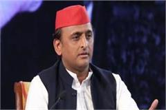 akhilesh yadav s big statement support of the government to the