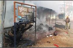 caa protest furious miscreants burnt several police posts head of asp