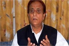 azam khan gave a big statement about sp bsp coalition