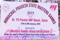 solan state level games closing
