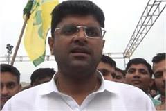 threatened to kill jjp founder dushyant chautala from dubai