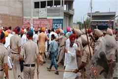 dharakot bullet shot congress worker wounded last day nomination