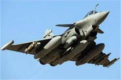 search for 51 acres land for supersonic rafale