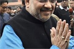 shah will visit varanasi modi will nominate up to 4 days