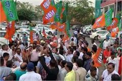 up bjp won by elections of 2 assembly seats