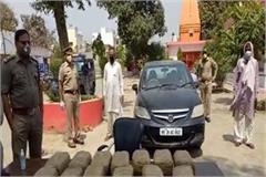 police got big success in lockdown two ganja smugglers arrested