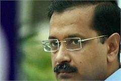 list of star campaigners released by aam aadmi party