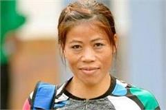 mary kom said my biggest dream is to win gold at the olympics