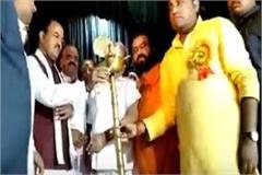 chaurasia mahasabha organized a celebration ceremony