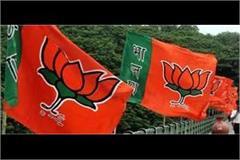 once again modi government in haryana won ten in ten seats