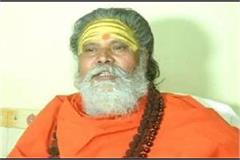 all pilgrimage sites associated with lord ram should be developed giri