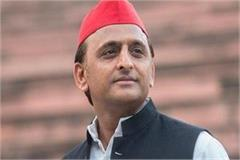 akhilesh will not attend pm modi one country one election meeting
